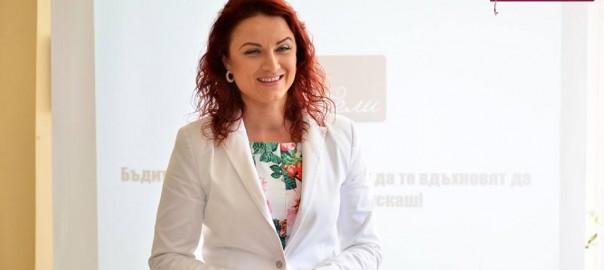 biliana-pantaleeva_buditeli
